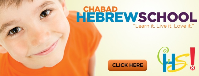 Chabad Hebrew School Promo.jpg